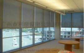 广州珠江新城窗帘批发定做 办公室卷帘百叶窗帘安装