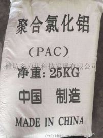 国标聚合氯化铝