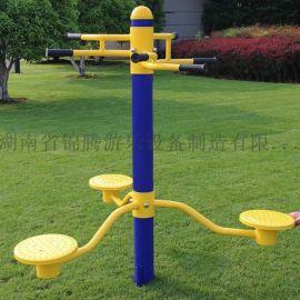 湖南益陽戶外健身器材/公園健身器材生產廠家