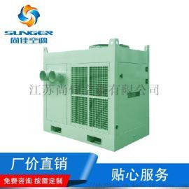 移动式岗位送风空调机组 移动工业冷风机