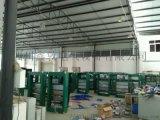 成都配电箱、户表箱动力柜、PZ30箱生产厂家
