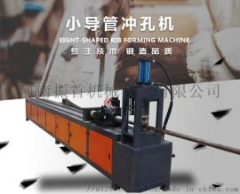 数控小导管冲孔机隧道42小导管冲孔机 厂家供货