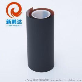 单面胶纳米碳铜箔 纳米碳铜铂胶带 电磁屏蔽胶带