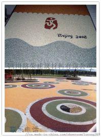 达州市彩色艺术陶瓷防滑地坪、 彩色艺术陶瓷颗粒地坪、艺术陶瓷颗粒防滑路面