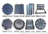 江苏球墨铸铁GB50788-2012厂家