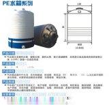 广安【水处理设备】加厚外加剂储罐10吨