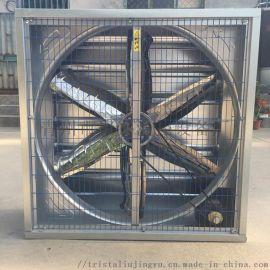 工业强风排气扇/工业负压风机/通风换气扇