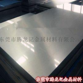 东莞供应现货310S 不锈钢热轧板