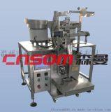 供應雙盤螺絲包裝機螺絲膠料包裝機械設備