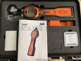 TIGER LT便携式 VOC 气体检测仪