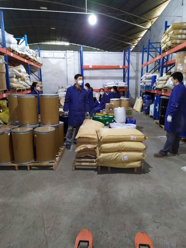聚乙二醇单甲醚-550生产厂家