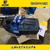 NOLD-IL80電動平衡器,80kg諾力頓現貨
