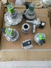 6T锅炉脱 除尘器   费用低 净泽脱 脱硝设备