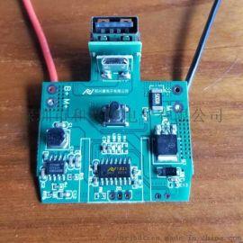 7.4V便携式榨汁杯电路板pcba方案开发