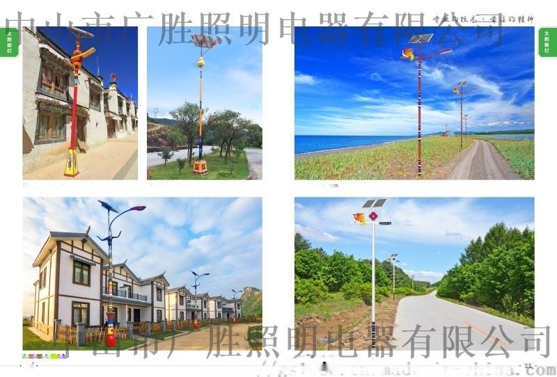 太陽能庭院燈,道路照明燈