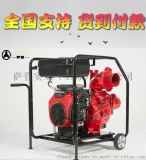 上海汽油自吸泵180m3/h流量进出口径6寸污水泵
