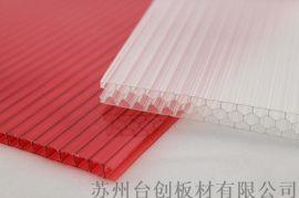 乡城县石渠县透明pc耐力板c板材 钻石颗粒耐力板