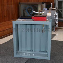 3C镀锌板防火阀 280°电动排烟镀锌防火阀