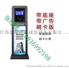 江苏充电桩厂家 7KW立式充电桩 广告屏