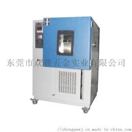 广州众普五金设备外壳钣金加工定做冲压折弯加工不锈钢