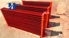 供应高频焊翅片管暖气片· 暖气片厂家直销