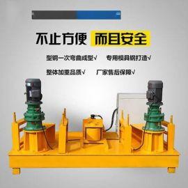 内蒙古阿拉善槽钢弯曲机隧道冷弯机供货商