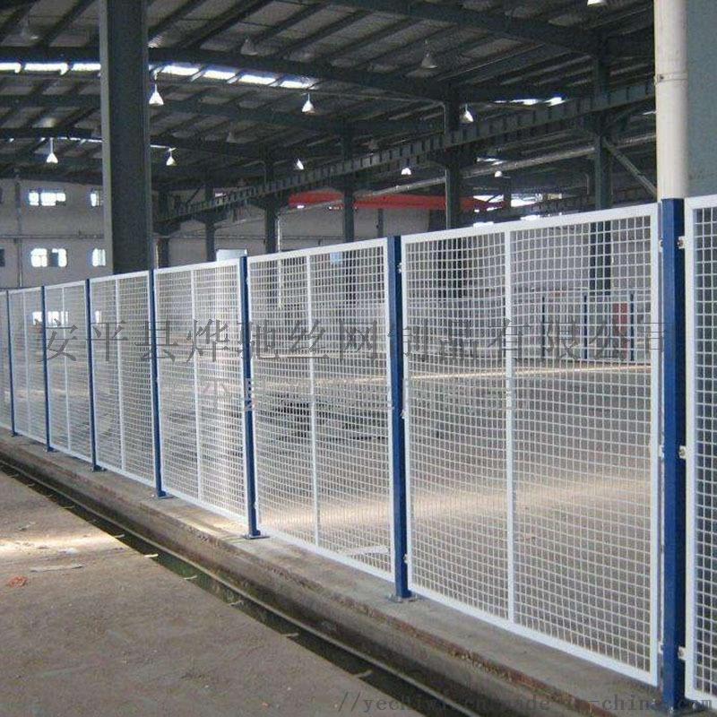 烏海綠化護欄網 白色圈地鐵絲網