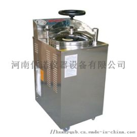 灭菌锅,郑州立式蒸汽压力灭菌器厂家直销