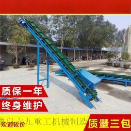 胶带运输机 物流行业专用输送线 六九重工 槽型爬坡