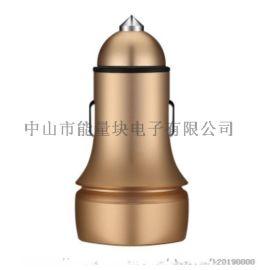中山充电器厂家【能量块电子】USB汽车手机充电器