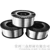 铝合金气保焊丝