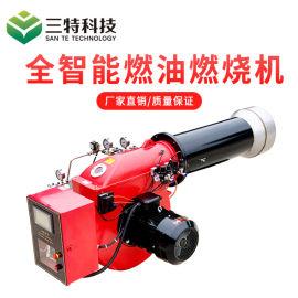 工业  燃烧机醇基燃料燃烧器空气雾化废机油燃烧器