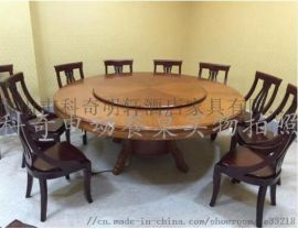 科奇大理石电动电磁炉火锅餐桌酒店家用实木圆桌椅子价格表