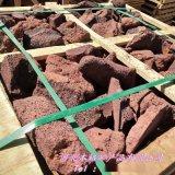 红色火山石板材 玄武岩 冰裂火山板 灰色火山石