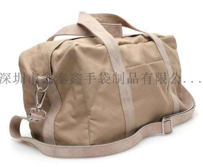休闲旅行商务背包双肩包定制