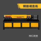 0-85米鋼筋調直機 全自動高速調直切斷機