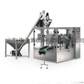 给袋式奶茶粉填充包装机、椰蓉粉灌装包装机