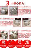 装香肠机器生产厂家-装腊肠机器怎么卖
