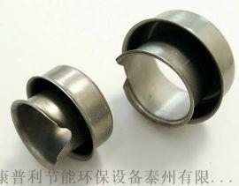 包塑金属软管护口软管牙圈铁套电线保护防拉伤