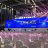 深圳15年品牌會務策劃與執行
