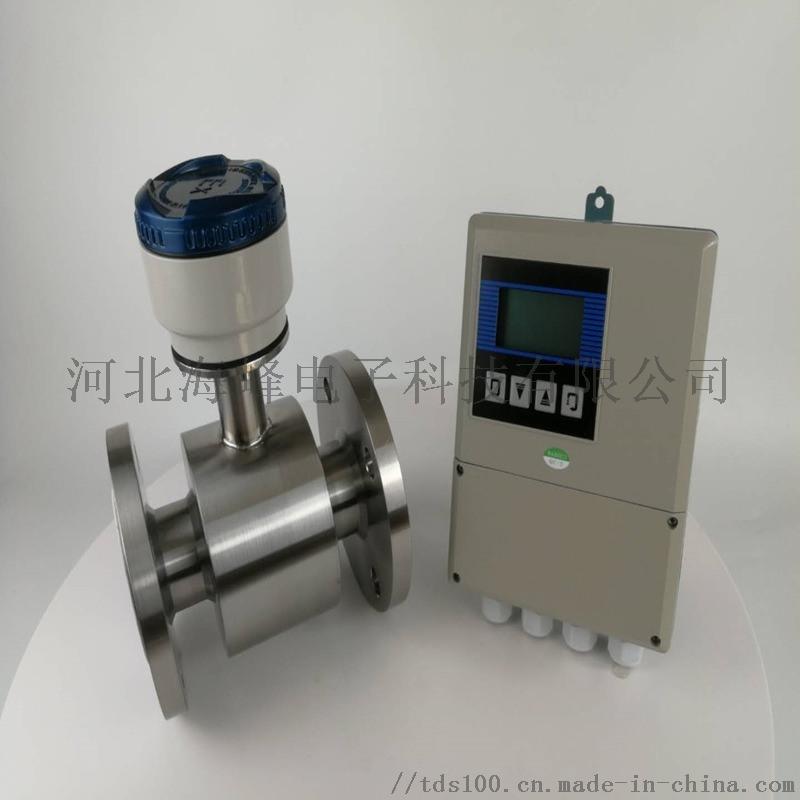 海峯DN150口徑管段式電磁流量計