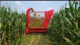 秸稈粉碎收穫一體機 青儲玉米秸稈回收機