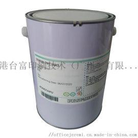 热塑性聚氨酯TPU 钢化玻璃 滑雪板丝印打底白墨耐油脂溶剂酸碱等