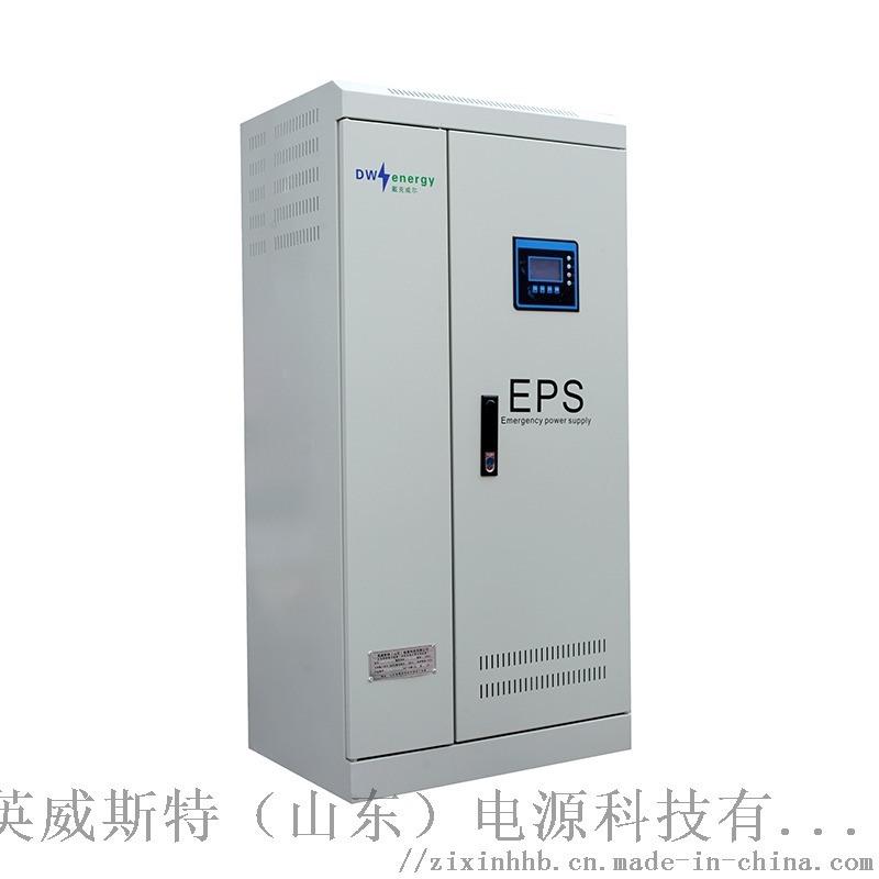 eps消防电源 eps-2KW EPS应急照明电源