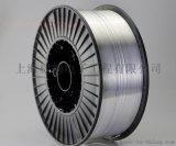 厂家直供 ER5356铝镁合金焊丝