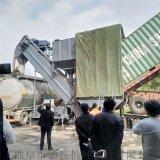 上海集装箱散灰卸车机 码头翻箱倒料机 散水泥拆箱机
