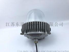 LED防眩平台灯60W防水弯灯LED护栏灯