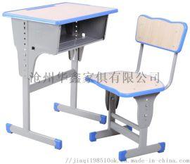 设计课桌椅的依据有哪些吗?