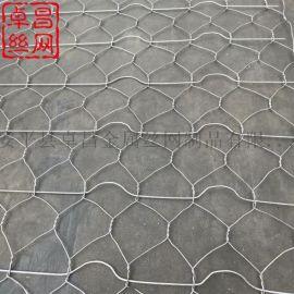 路面加筋钢丝网 道路改造加筋网 SL镀锌路面加筋网