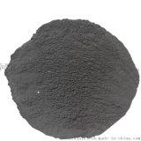 纳米钴粉 金属钴粉 球形钴粉 超细钴粉99.99%